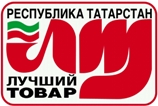 "The winner of the republican award "" Best Product of the Republic of Tatarstan -2011"""